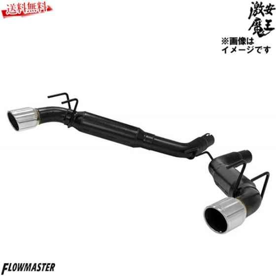 カマロ Flowmaster マフラーエキゾースト 激安魔王 V8 シボレー 2010~13年 爆音 6.2L SS Outlawシリーズ