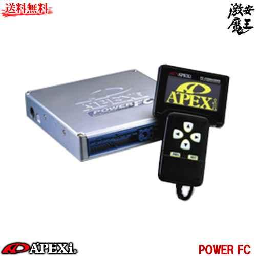 ?アペックス APEXi パワー FC RPS13 (後期) 180SX SR20DET POWER FC・FCコマンダーセット 激安魔王