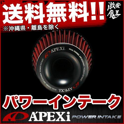 ■アペックス INTAKE MC22S ワゴンR K6A(ターボ) APEXi パワーインテーク 激安魔王