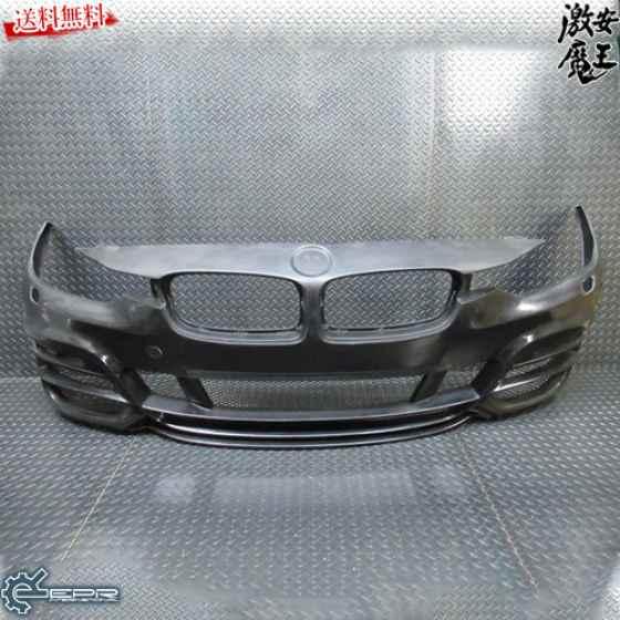 EPR BMW F30 3シリーズ エアロ フロント バンパー 外装 メッシュ付き 激安魔王