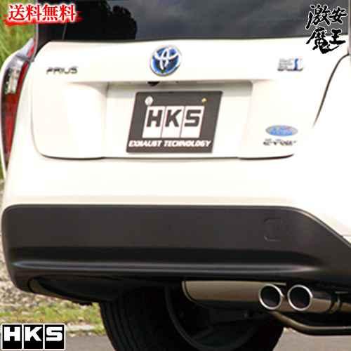 ■HKS ZVW55 プリウス 2ZR-FXE(2ZR-1NM) OT-1 (LEGAMAX Premium) マフラー 排気系パーツ エッチケーエス Prius 激安魔王
