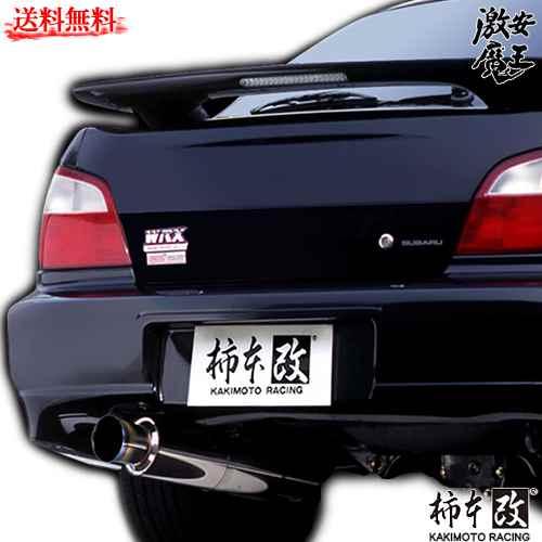 ■柿本改 GDA GDB インプレッサ WRX GT1.0Z Racing マフラー アプライドA/B/C/D用 競技用 オールステン 激安魔王