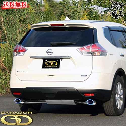 ■ガナドールマフラー GANADOR DBA-NT32 / DAA-HNT32 エクストレイル MR20DD / MR20DD-RM31 120X80φオーバル(左右出し)※テール部のみチタニウム製です。 Vertex 4WD/SUV 激安魔王