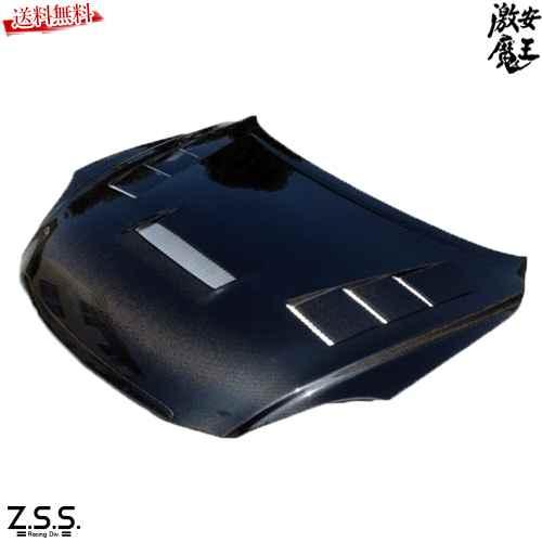 ☆Z.S.S. UZZ40 ソアラ レクサス SC430 カーボンボンネット 艶有 LEXUS SOARER ZSS 激安魔王