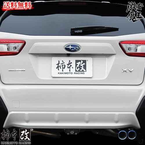 ■柿本改 DBA-GT7 インプレッサXV Class KR マフラー 排気系パーツ 激安魔王