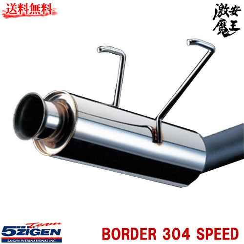 ■5ZIGEN マフラー E-SW20 MR2 BORDER 304 SPEED ゴジゲン 3S-GE 排気系パーツ 激安魔王