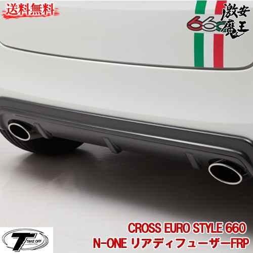 ■TAKE OFF テイクオフ エヌワン(N-ONE) JG1 2 CROSS EURO STYLE 660 N-ONE リアディフューザーFRP リアディフューザー 軽自動車パーツ 激安魔王