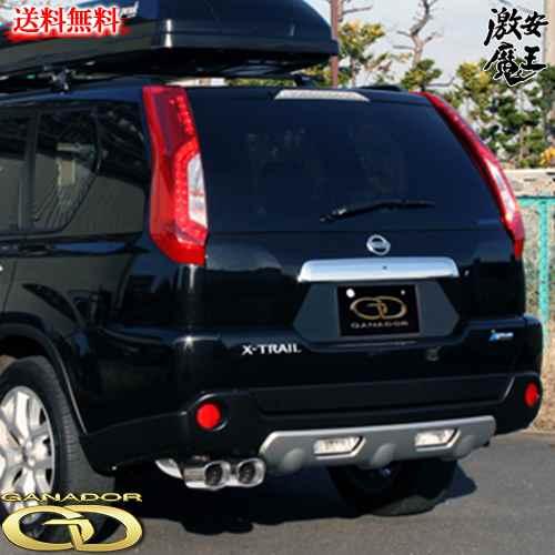 ■ガナドールマフラー GANADOR LDA-DNT31 X-TRAIL エクストレイル M9R(1.995ccディーゼル) 105X90 スクエア(左ダブル出し) Vertex 4WD/SUV 激安魔王