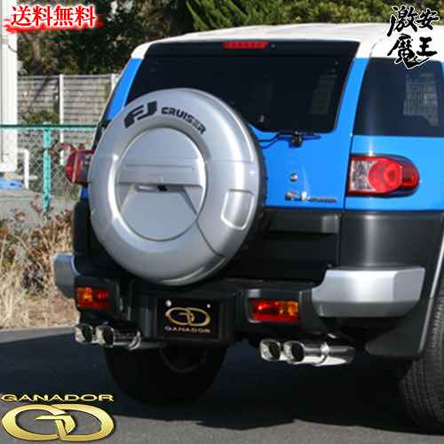 ■ガナドールマフラー GANADOR CBA-GSJ15W FJクルーザー 1GR-FE 105x90スクエア(左右4本出し) Vertex 4WD/SUV 激安魔王