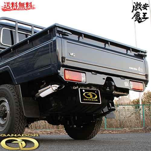 GANADOR ガナドールマフラー GRJ79K ランクル 70 ダウンテール LANDCRUISER ランドクルーザー Vertex 4WD SUV CBF-GRJ79K ダウンテール 激安魔王