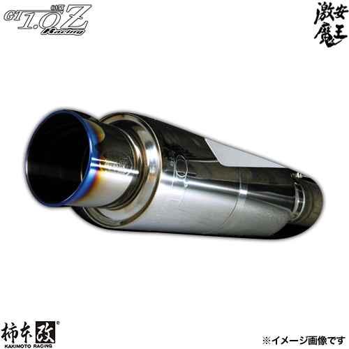 【誠実】 ■柿本改 E-(K)RPS13 180SX 2.0 ターボ 2.0 E-(K)RPS13 SR20DET マフラー 排気系パーツ GT1.0Z ターボ Racing カキモトレーシング, ルミエールshop:139c9215 --- canoncity.azurewebsites.net