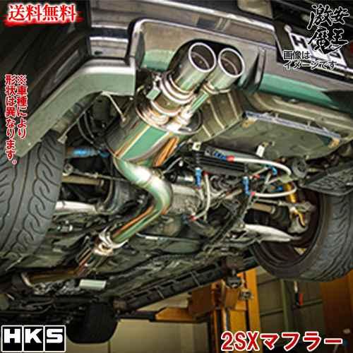 ■HKS マフラー BNR34 スカイラインGT-R RB26DETT 2sx Muffler 激安魔王