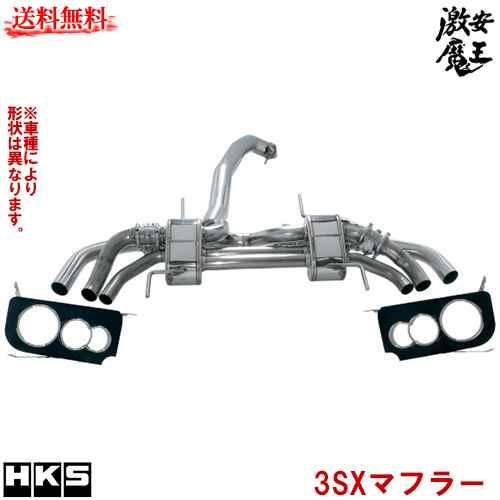 ■HKS マフラー R35 GT-R VR38DETT 3sx Muffler 激安魔王