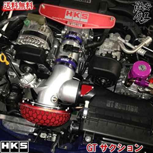 ■HKS インテーク ZN6 86 FA20 GT Suction 吸気系パーツ 激安魔王