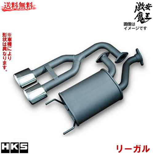 ■HKS マフラー Z27AG コルト Colt 4G15 ターボ LEGAL 激安魔王