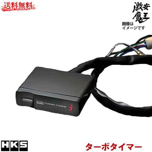 ■HKS ターボタイマー 41001-AK012 激安魔王
