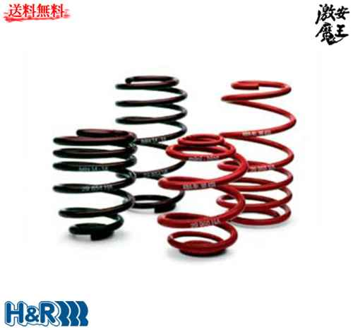 H/&R 50435-4 Sport Spring
