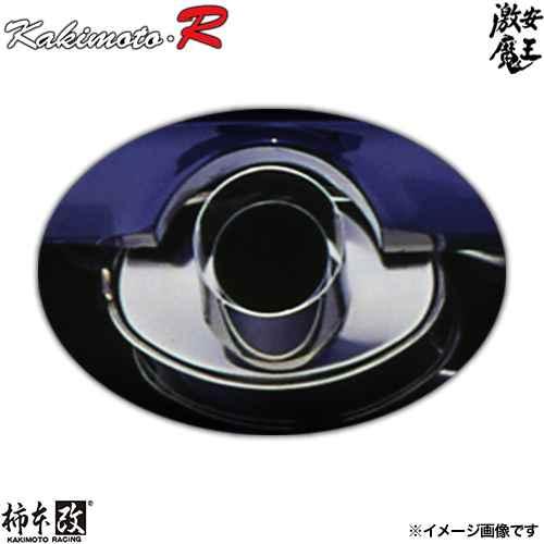 ■柿本改 E-EG4 シビック VTi D15B マフラー 排気系パーツ Kakimoto・R カキモトレーシング 激安魔王