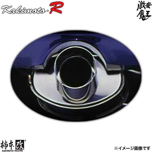 ■柿本改 E-JZS147 アリスト 3.0 ツインターボ 2JZ-GTE マフラー 排気系パーツ Kakimoto・R (左右出し) カキモトレーシング 激安魔王