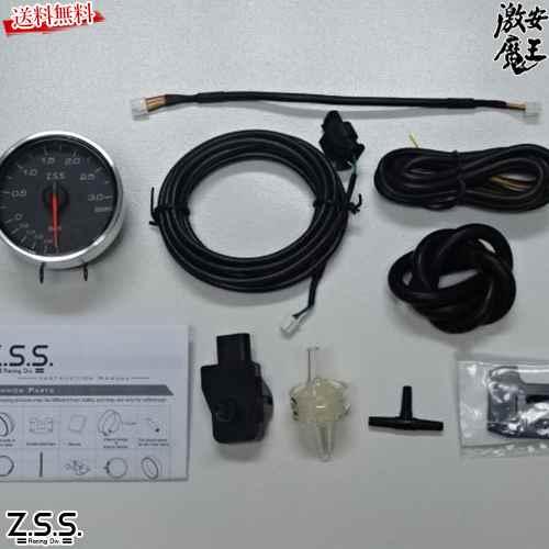 Meter ZSS MC φ60 電子式 Premium ターボ 追加 メーター Edition ブースト計 激安魔王 Z.S.S.