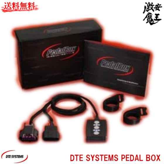 細やかなセッティングが可能! お買い物マラソン 10%引き DTE SYSTEMS PEDALBOX スロットルコントローラー ZN6 86 ZC6 BRZ 激安魔王