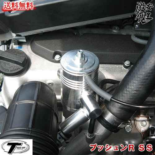 ■TAKE OFF テイクオフ ジムニー JB23W プッシュンR SS ブローオフ 軽自動車 激安魔王