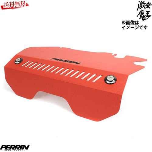 PERRIN ベルト プーリーカバー スバル WRX S4 VAG FA20 DIT エンジン用 レッド 激安魔王