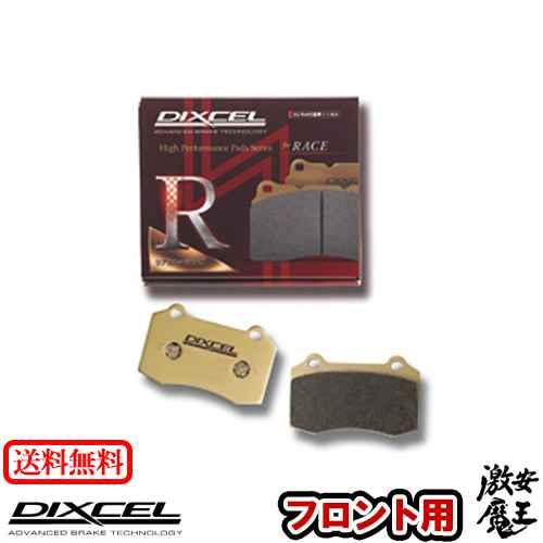 ?DIXCEL(ディクセル) ビーエム E70 X5 50i ZV44S BMW ブレーキパッド フロント R01 タイプ 激安魔王