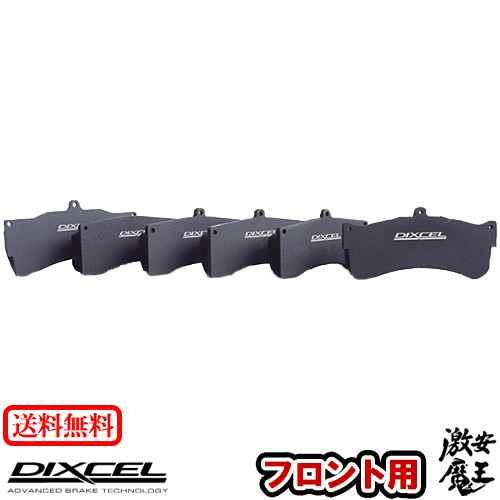 ■DIXCEL(ディクセル)シボレーコルベット(C7)6.2-CHEVROLETCORVETTE(C7)ブレーキパッドフロントR23Cタイプ