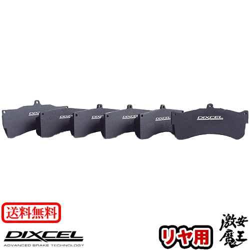 ■DIXCEL(ディクセル) ジャガー / ダイムラー XJR (NAW) 4.0 V8 Supercharger JLFB/J15MA/J15MB JAGUAR/DAIMLER ブレーキパッド リア R23C タイプ 激安魔王