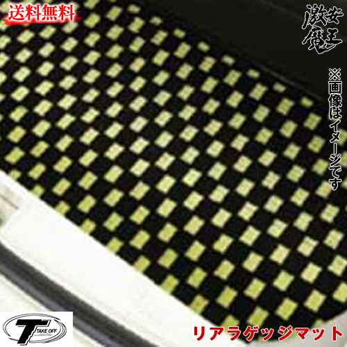 ■TAKE OFF テイクオフ R1 RJ1 RJ2 リアラゲッジマット R1[RRM0010] ラゲッジマット 軽自動車パーツ 激安魔王