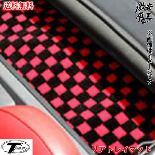 ■TAKE OFF テイクオフ ビート PP1 リアトレイマット ビート(PP1)[RTM0010] ラゲッジマット 軽自動車 激安魔王