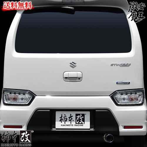 ■柿本改 GT box 06&S MH55S ワゴンR スティングレー チタンフェイス オールステン 車検対応 激安魔王