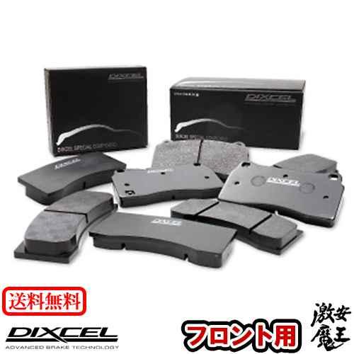 ■DIXCEL(ディクセル) シビック EU1 EU2 EU4 CIVIC 00/09~05/09 フロント ブレーキパッド SP-a タイプ 激安魔王