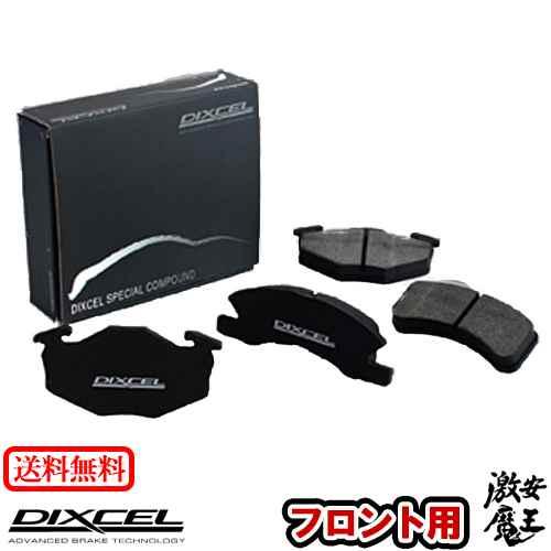 ディクセルのブレーキパッド ■DIXCEL 正規逆輸入品 ディクセル アルト HA24S ALTO 04 SP-K 激安魔王 12 08~09 フロント NEW ARRIVAL ブレーキパッド タイプ