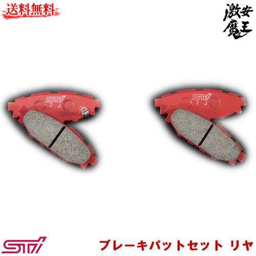■Sti スバルテクニカル FORESTER(SJ) フォレスター ブレーキパットセット リヤ SUBARU 激安魔王
