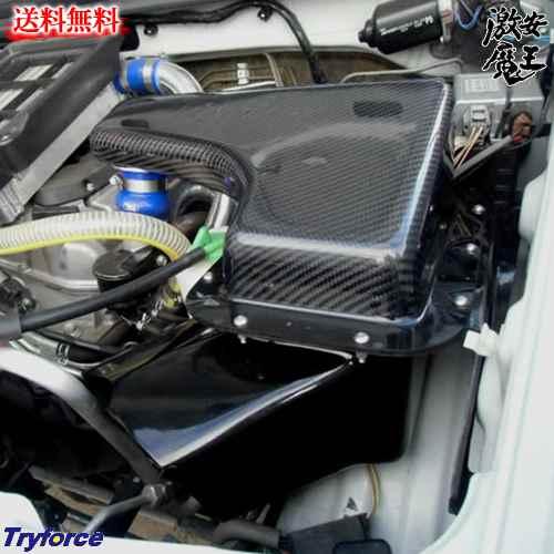 ■トライフォース JB23-4~10 ジムニー カーボンインテークキット 吸気系パーツ インテーク Tryforce Jimny 激安魔王