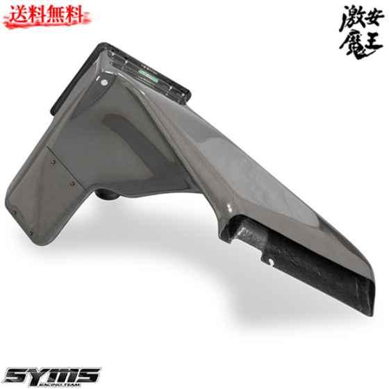 ■SYMS VAB WRX STI - 吸気系パーツ エアインダクションボックス for WRX STI シムス 激安魔王