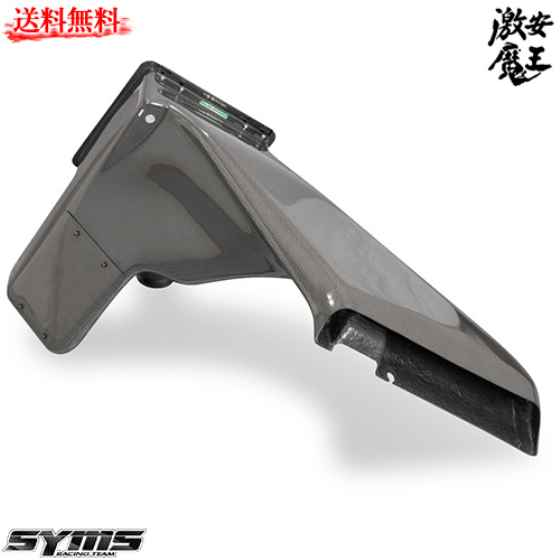 ■SYMS BL/BP レガシィ - 吸気系パーツ エアインダクションボックス for インプレッサ GE/GH シムス Legacy 激安魔王