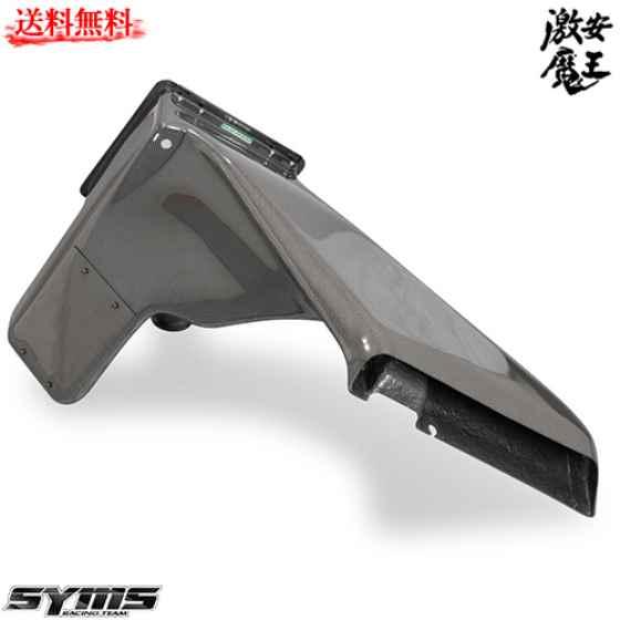 ■SYMS BM9/BR9 レガシィ - 吸気系パーツ エアインダクションボックス for レガシィ BM/BR シムス Legacy 激安魔王