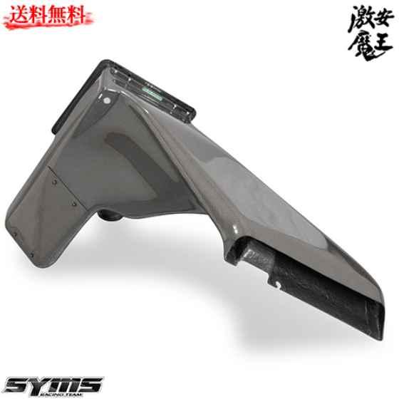 ■SYMS VAG WRX  S4 - 吸気系パーツ エアインダクションボックス for WRX STI シムス 激安魔王