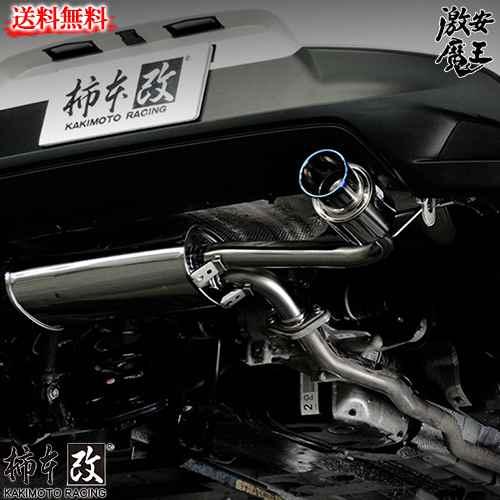 ■柿本改 6AT デミオ 4WD P3-VPS マフラー 排気系パーツ GT box 06&S('10加速騒音新規制対応モデル) カキモトレーシング Demio 激安魔王