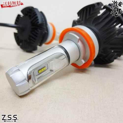 ●あす楽 ☆Z.S.S. LEDライト ヘッドライト LED HEAD LIGHT フォグランプ バルブ 6000k 6000lm H11 車検対応 ZSS 激安魔王