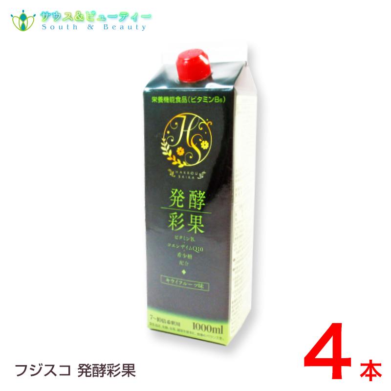 フジスコ 発酵彩果 1000ml×4本