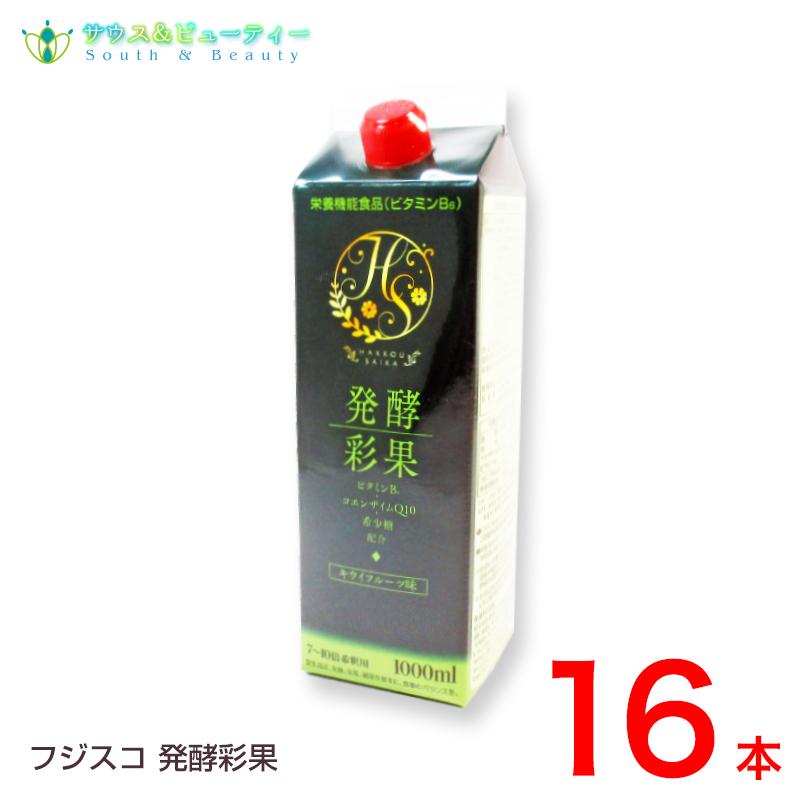 フジスコ 発酵彩果 1000ml×16本