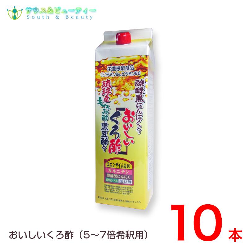 おいしいくろ酢フジスコ10本セット, シルクフラワーの山久:f10f11b2 --- officewill.xsrv.jp
