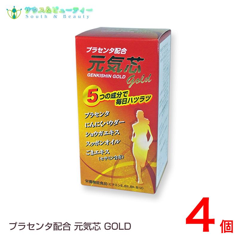 プラセンタ配合 元気芯ゴールド 180粒4個セットプラセンタ 420mg 配合 明治製薬