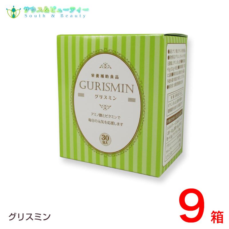 グリスミン 9箱セット