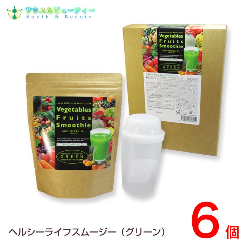 ヘルシーライフスムージー グリーン トロピカルフルーツミックス味 300g 6個 シェイカー付  日本製