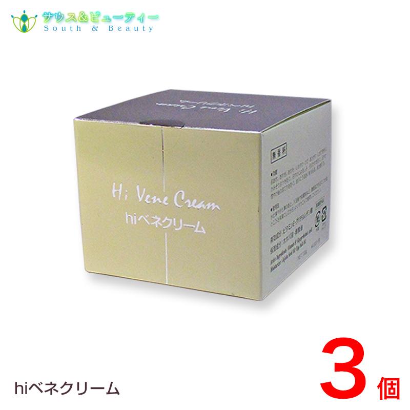 ハイベネクリーム 3個サンケイ薬品 hiベネクリーム 医薬部外品